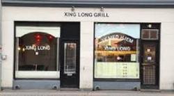 XING LONG GRILL