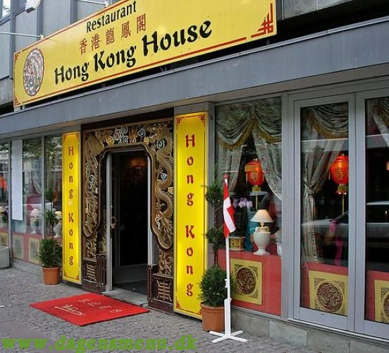 Hong Kong House