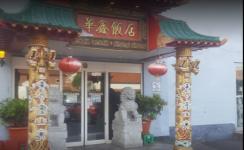 Restaurant Hua Xin
