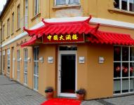 Restaurant China House