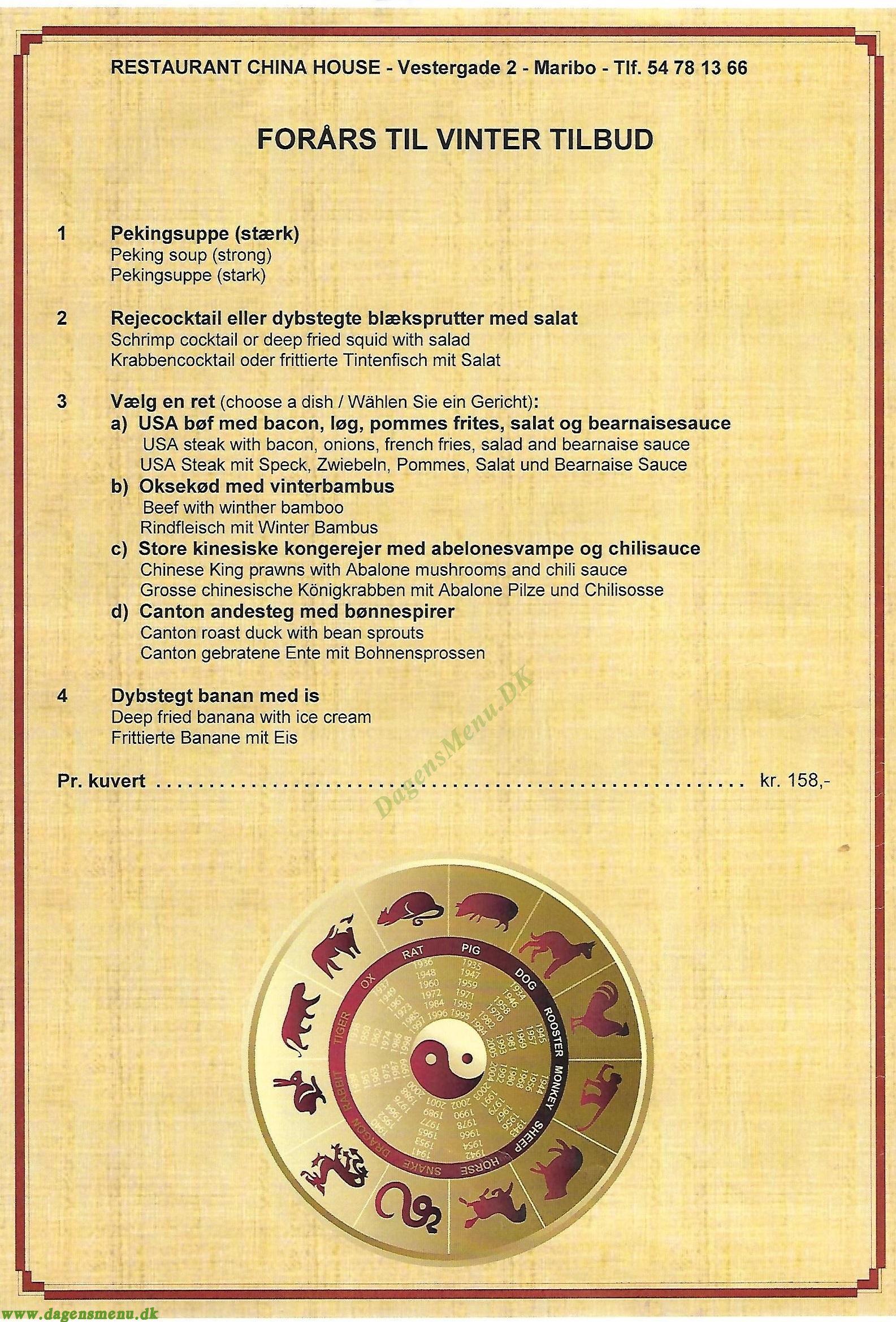 Restaurant China House - Menukort