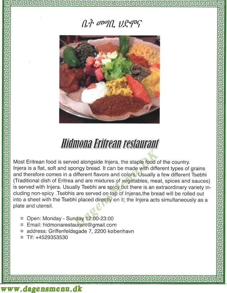 Hidmona Eritrean and Ethiopian Restaurant - Menukort