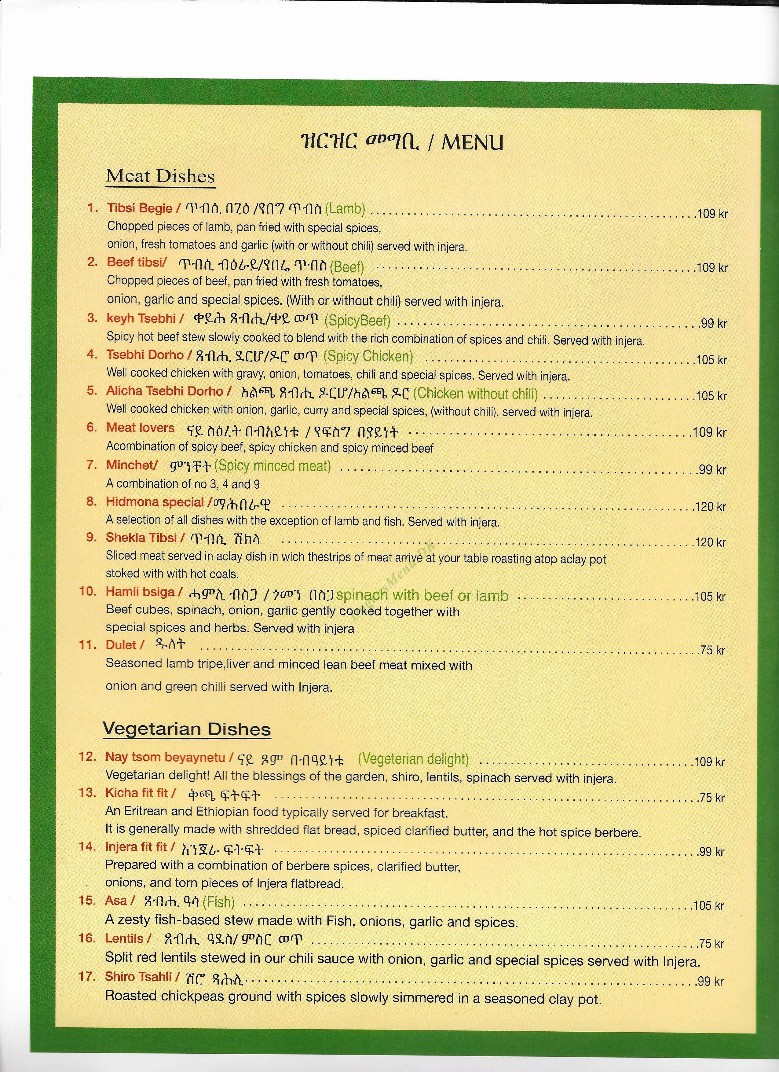 Hidmona Eritrean and Ethiopian Restaurant - Menukort