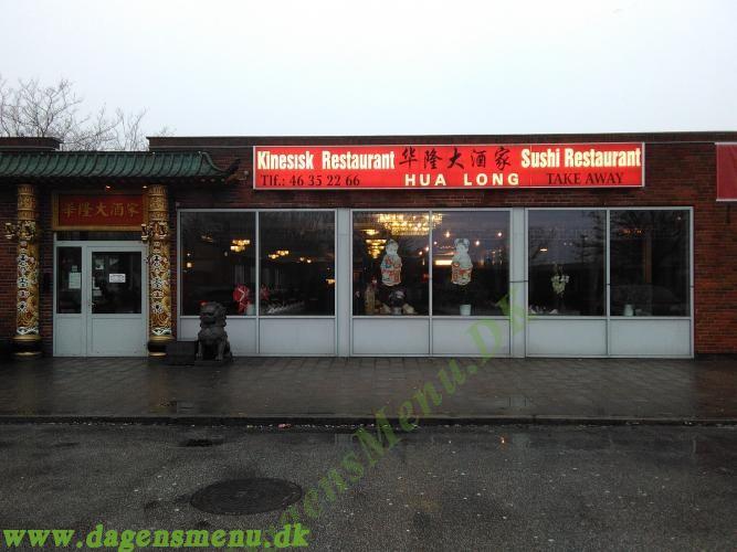 Restaurant Hua Long