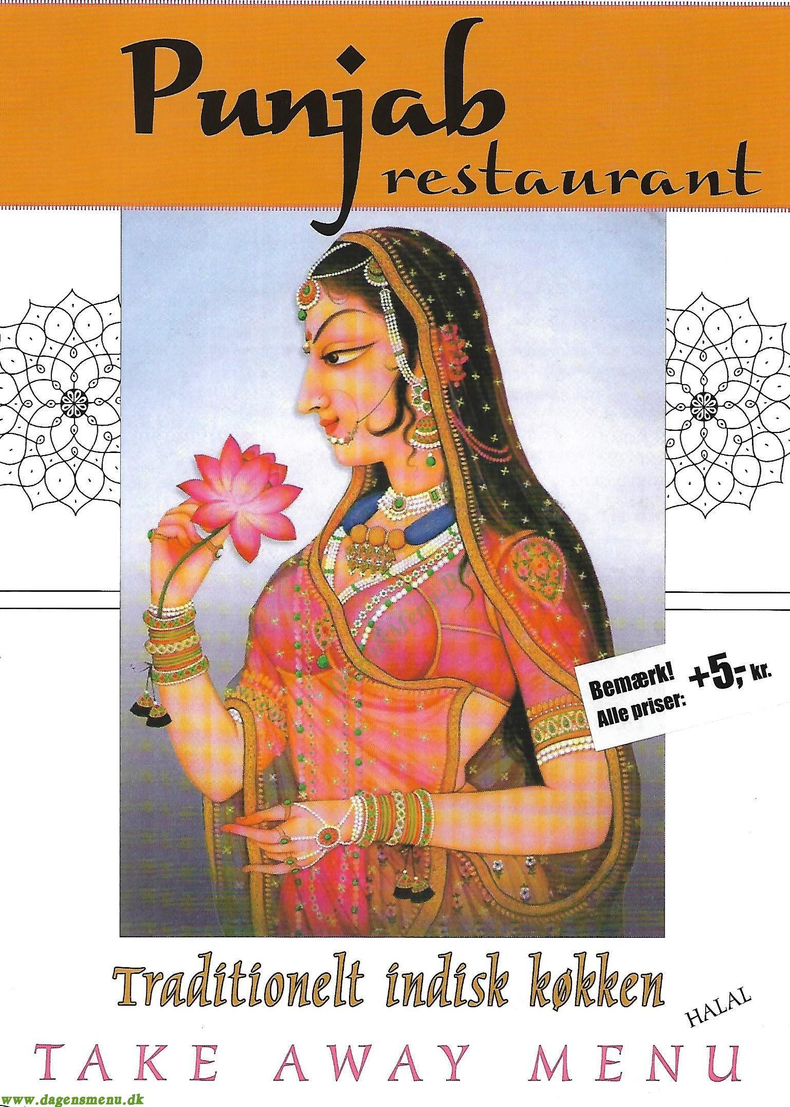 Punjab Restaurant - Menukort