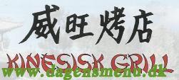 Kinesisk Grill