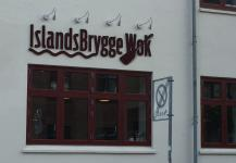 IslandsBrygge Wok