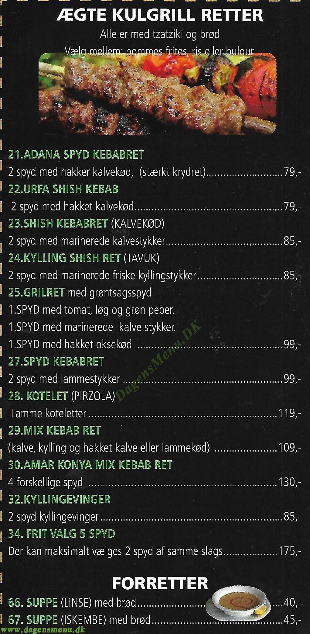 Amar Konya Kebab Amager - Menukort