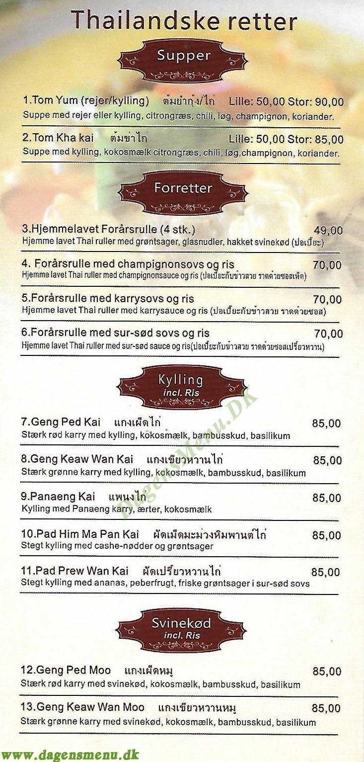 Restaurant Amazing - Menukort