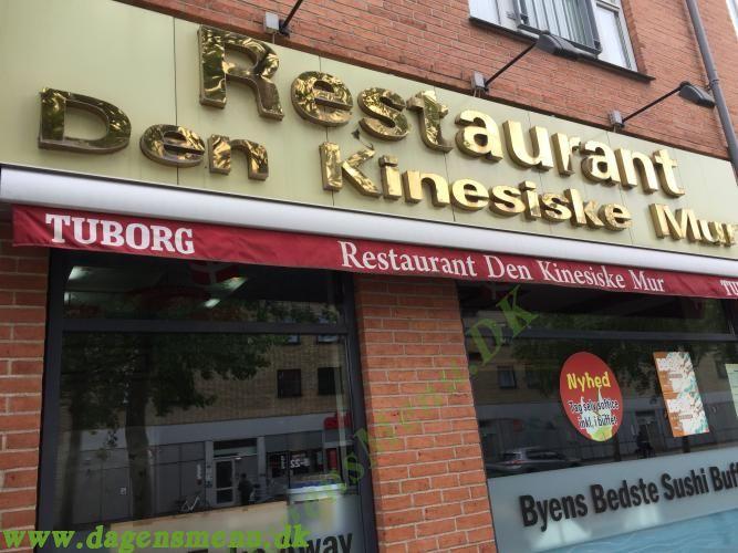 KINESISKE MUR (Sundby Sushi)