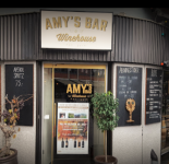 Amy's Bar & Winehouse