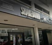 Shakedown Burger & Shakes