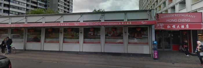 Restaurant Hong Cheng