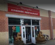 Shangrila Restaurant