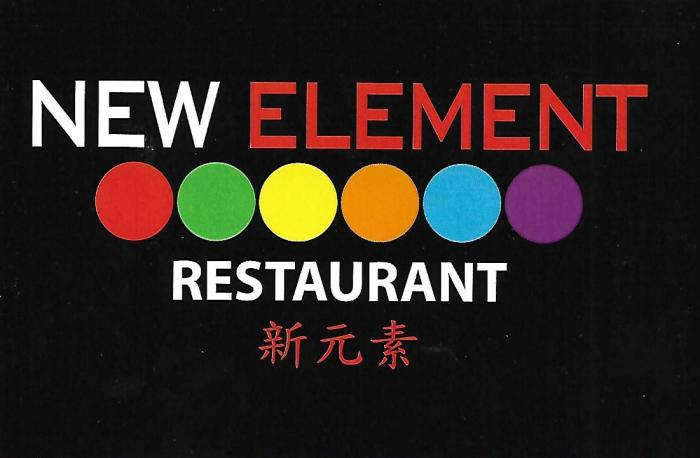 New Element Cafeteria