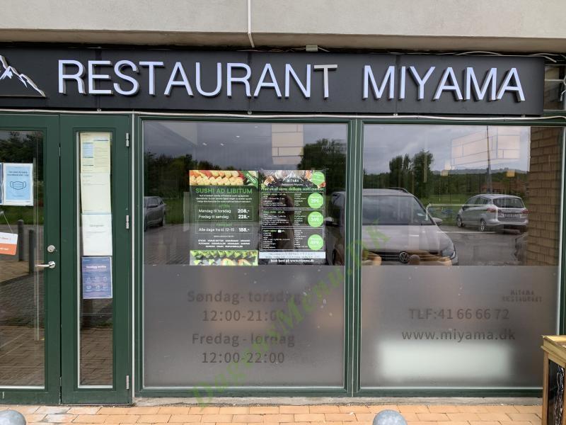 Sushi Restaurant Miyama